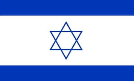 Israel web accessibility - Blank Page